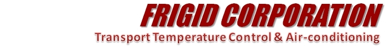 Thermoking transport temperature control truck refrigeration and bus air-conditioning systems